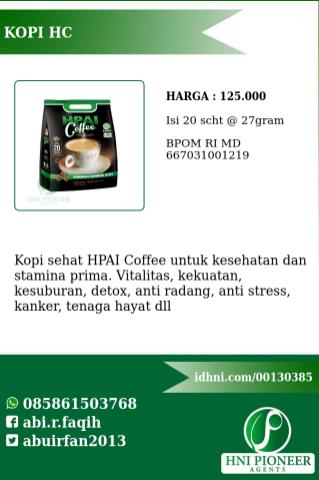 hpai-coffee